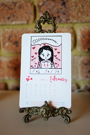 Veronika's Little World || Webcomic || Downloadable 2016 Free Printable Calendar || February
