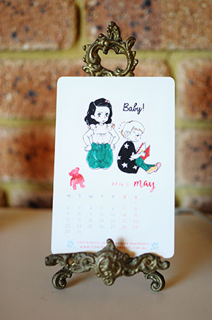 Veronika's Little World || Webcomic || Downloadable 2016 Free Printable Calendar || May