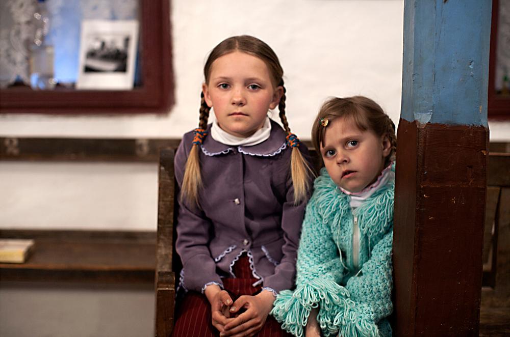 Sisters, Bershad, Ukraine 2007
