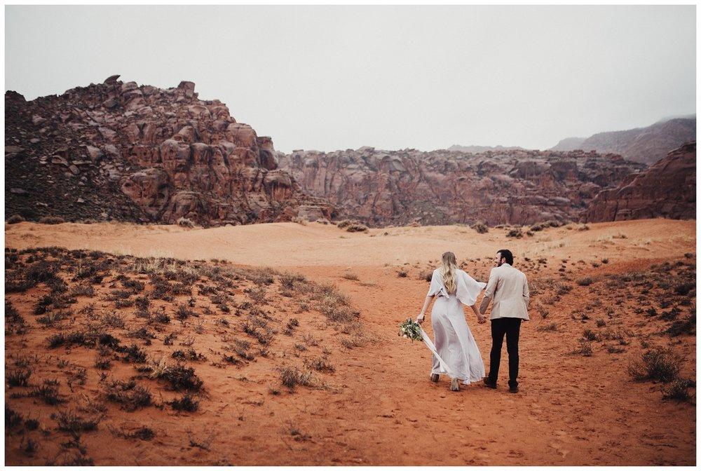 edenstraderphoto-weddingphotographer_0194.jpg