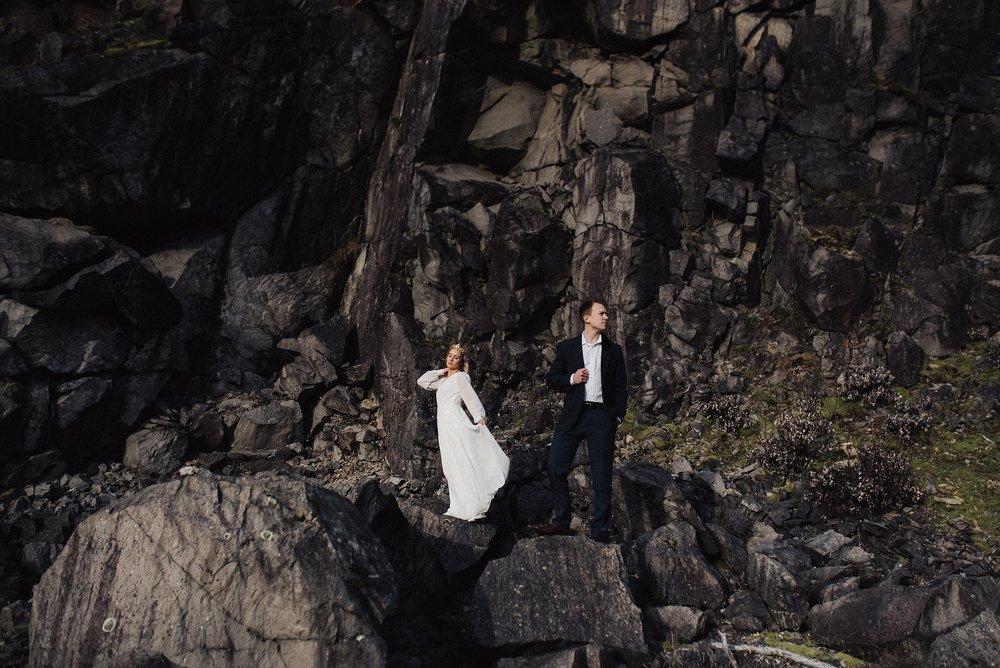 Eden Strader Oregon Wedding
