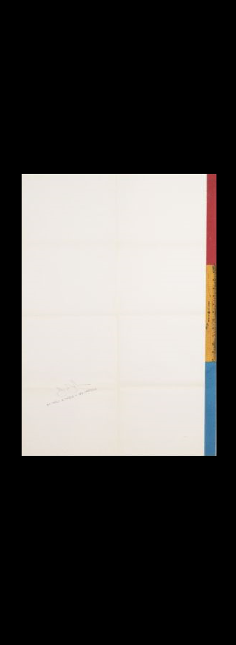 """RULER"",  1968, Leo Castelli Gallery NYC Exhibition Invitation / Poster, Lithograph on Paper, Signed in Plate, Folded, (as issued), 24 x 35 in."