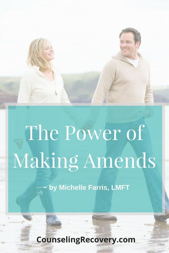 Power of making amends blog