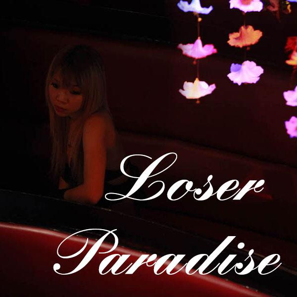 loser-paradise.jpg