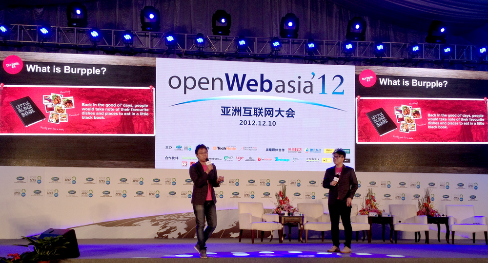 burpple-open-web-asia