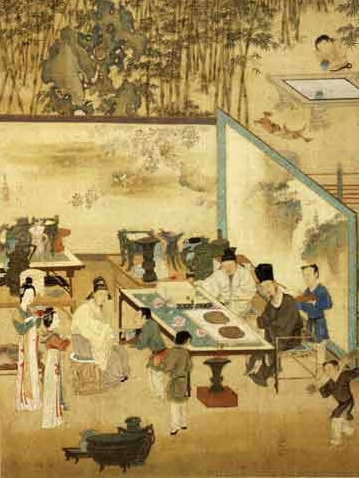 C7 C8 C9 Paintings of Ming Dynasty