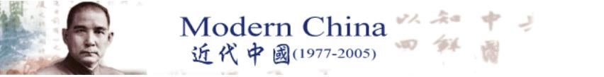 Modern China.png