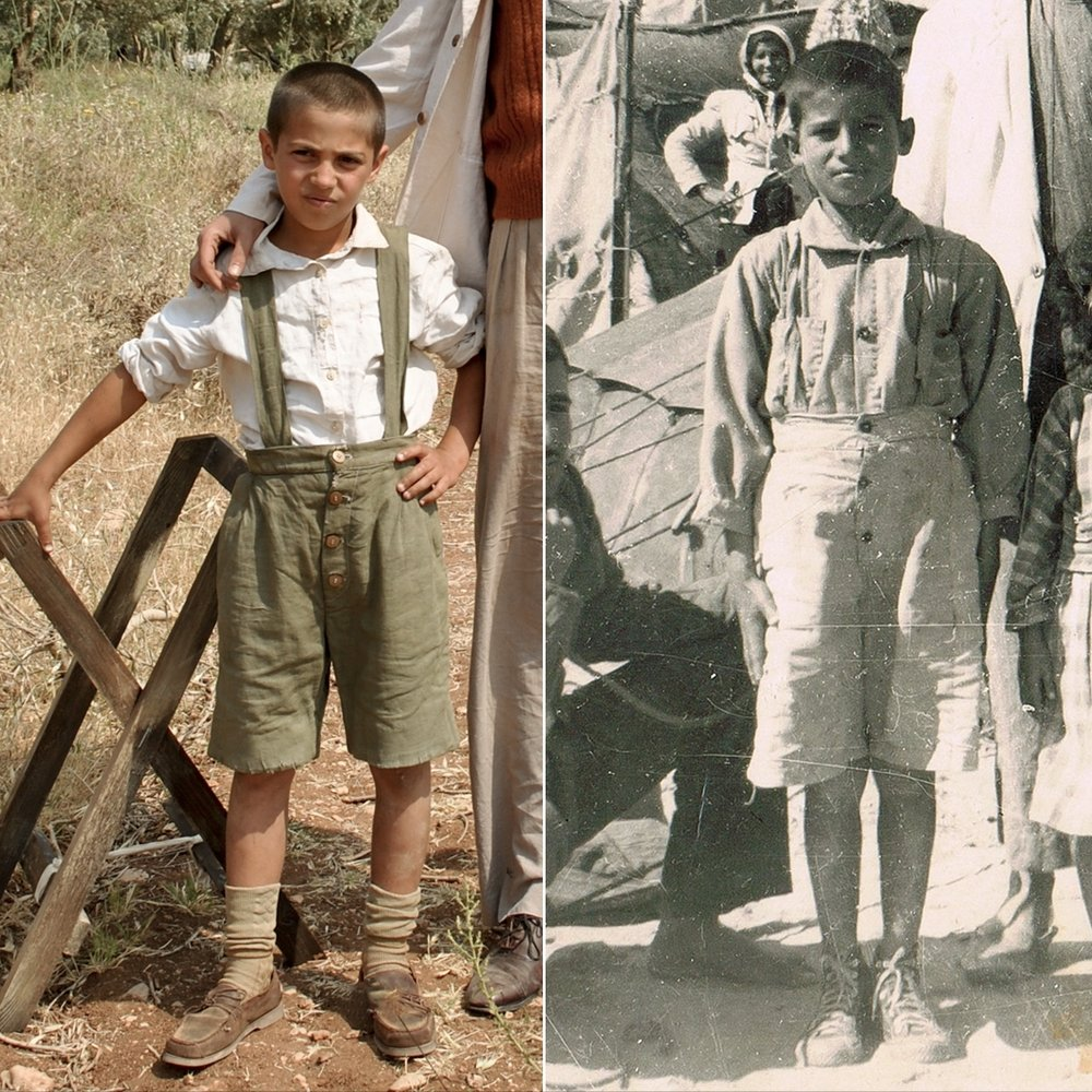 The transformation of Nizar Idrees to Jamal Shammout in 1948.