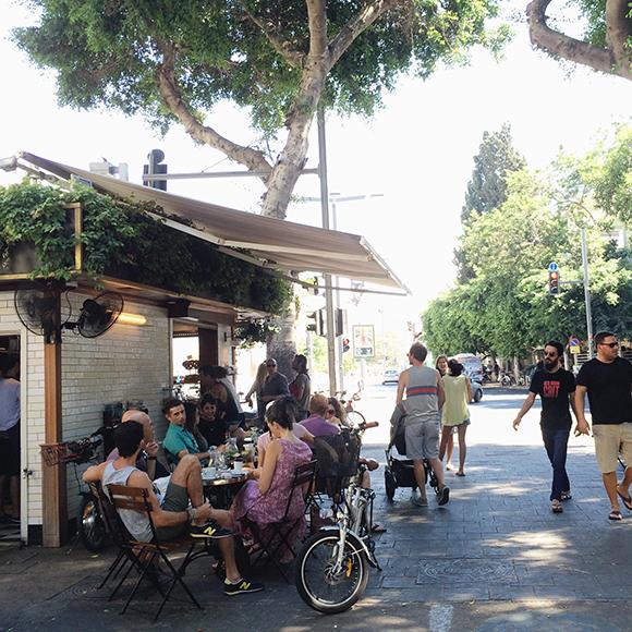Maison Everett Blog, Tel Aviv