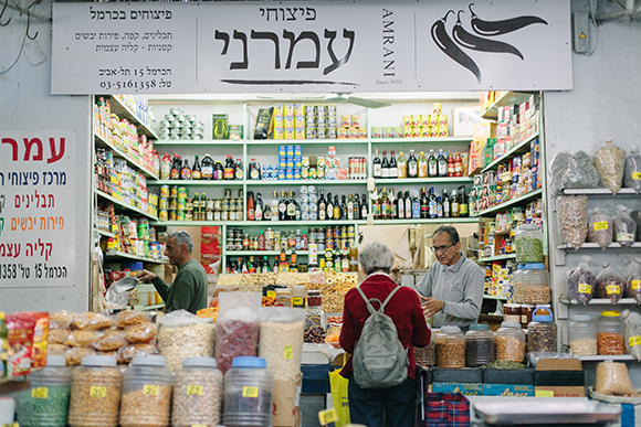 Maison Everett at the Carmel Market, Tel Aviv's Open-Air Market