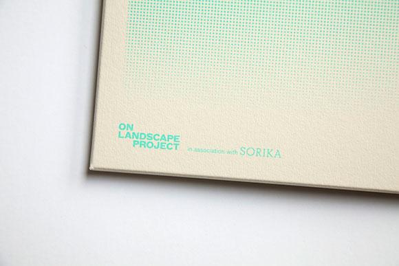on_landscape_folder_04.jpg