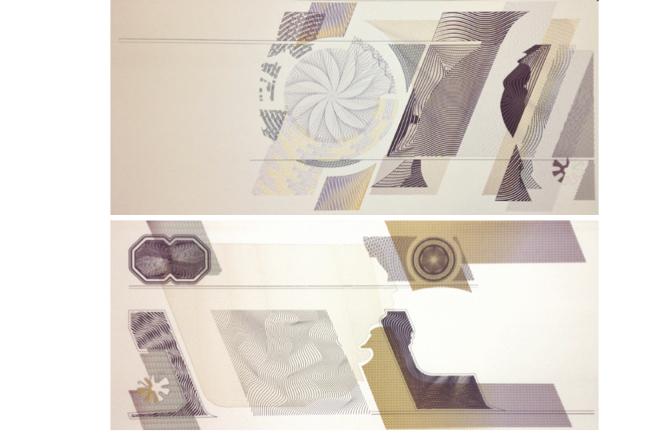 Mauricio Limón    Billete de 50,000 viejos pesos (Frente y reverso)  Litografía