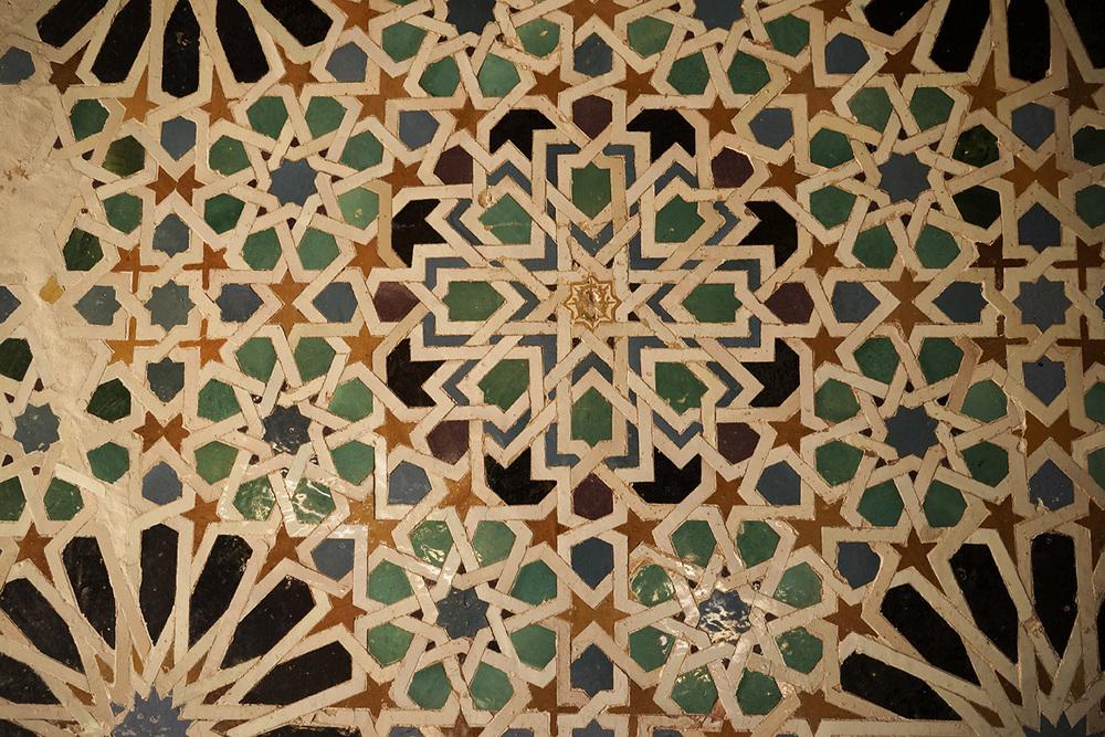 Granada_0038.jpg