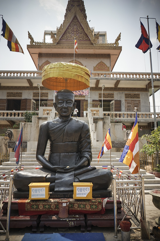 Phnom Penh_0010.jpg