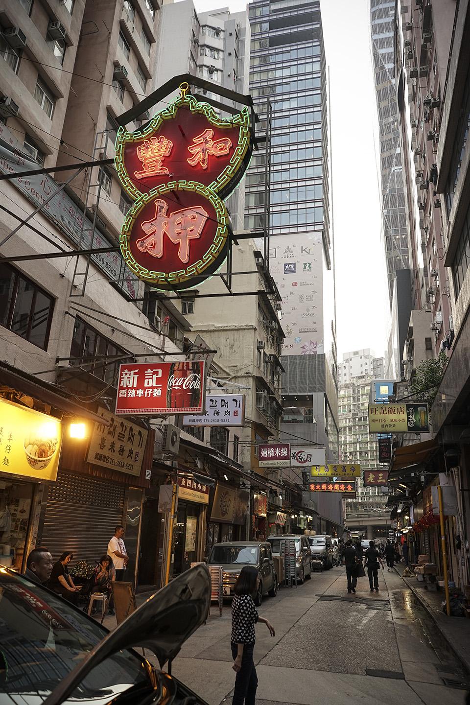 Hong Kong_0044.jpg