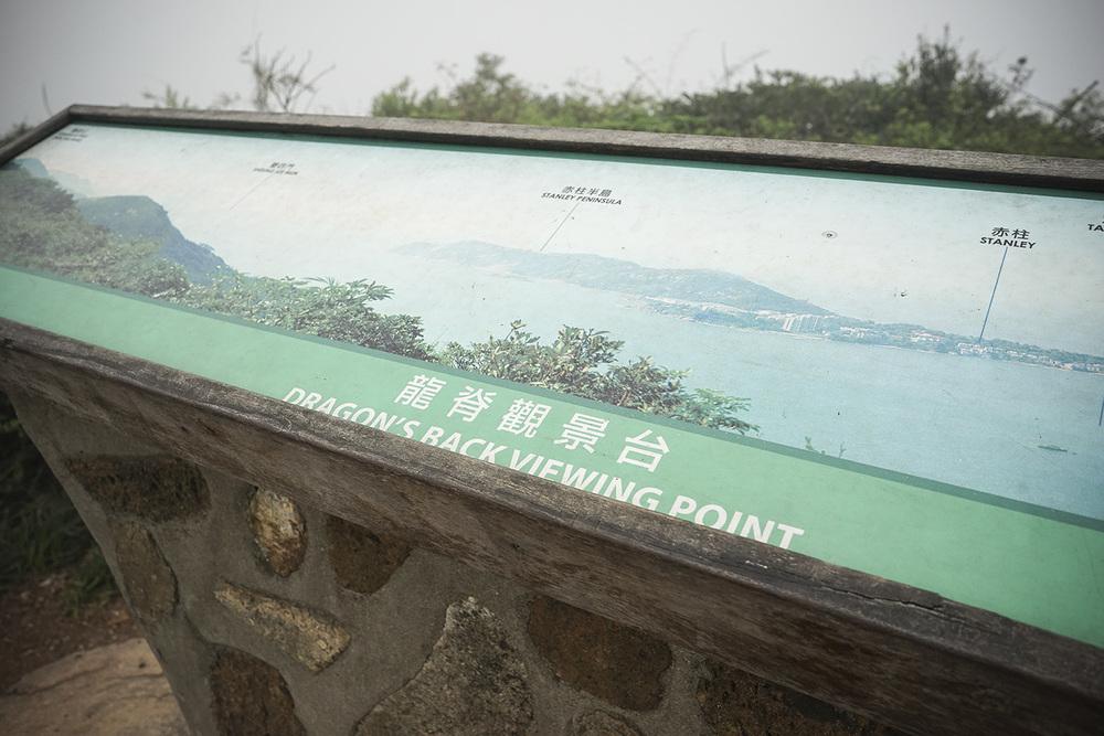 Hong Kong_0077.jpg