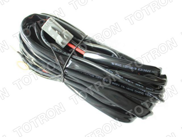 Universal Wiring Harness & Switch kit (1 Lamp, ATP connector)