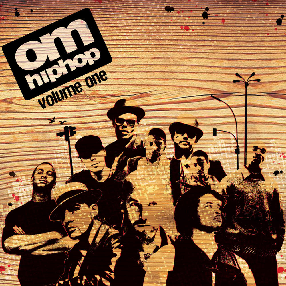 Various Artists - Om Hip Hop Vol. 1