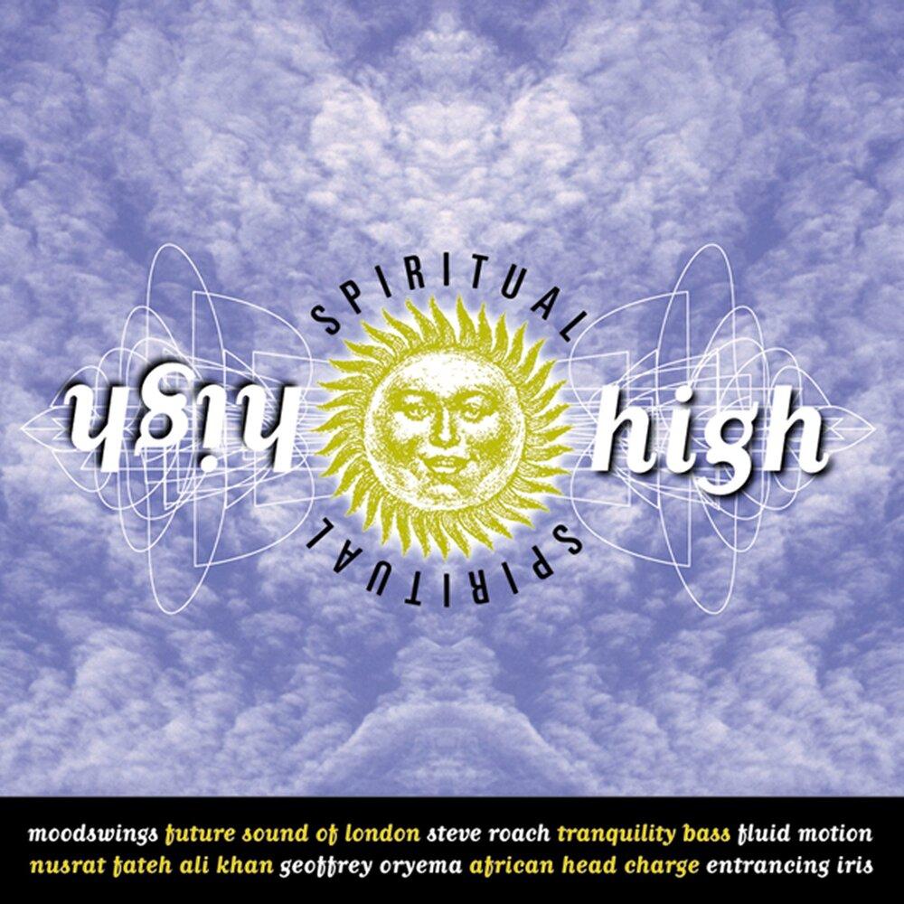 Various Artists - Spiritual High