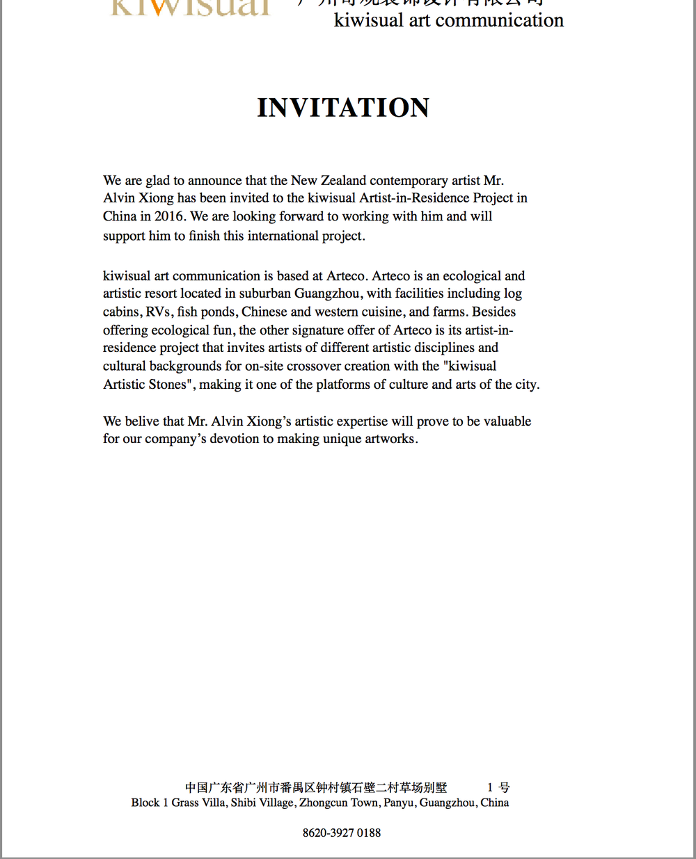 invitation letter.png