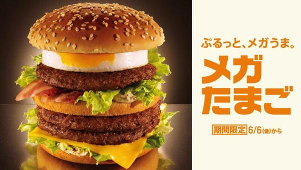 Japanska McDonalds verkar ha som ett av sina grundmål (förutom att tjäna pengar förstås) att se till att japanerna äntligen lägger på några kilon!