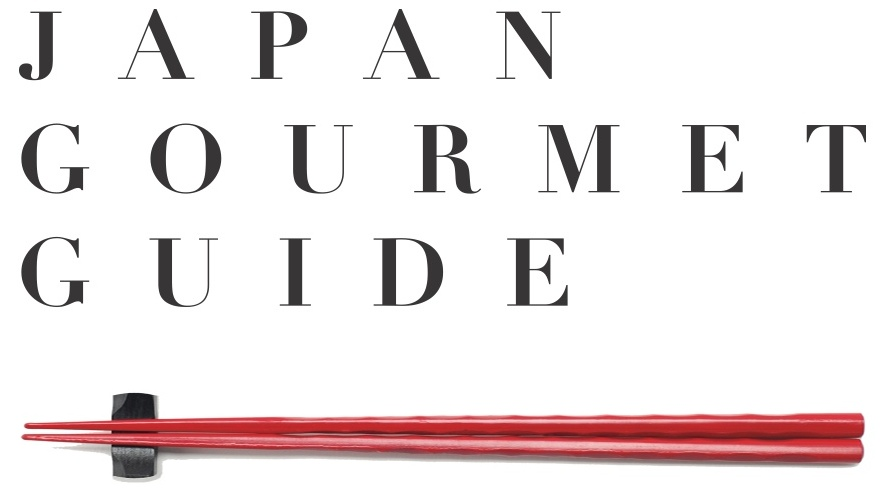 Japan Gourmet Guide