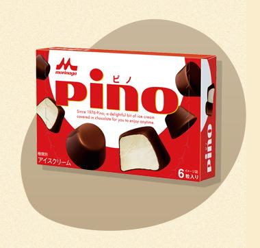 PINO är små munsbitsstora glasspraliner som det är meningen att du ska dela med din älskling.
