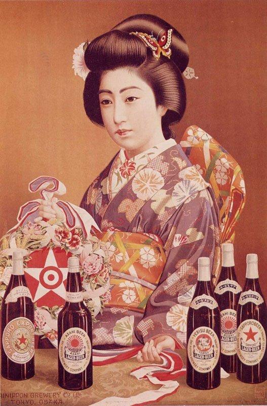 En reklamaffisch från tiden då Sapporo och Asahi var etiketter från ett och samma företag - Dai-Nippon Brewery Company