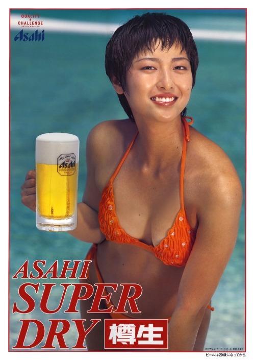 Varje stort bryggeri har en ny ölmodell varje år. Ingen av de har ölmage.