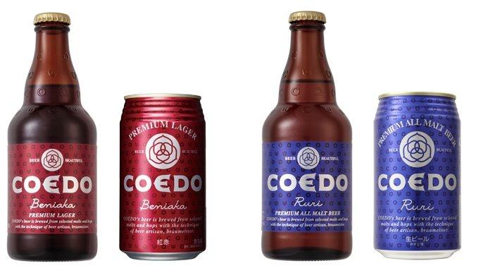 Coedo har fem olika ölsorter från ljus lager till mörkaste mörkt. Firman ligger en timme från centrala Tokyo uppe i Saitama län.