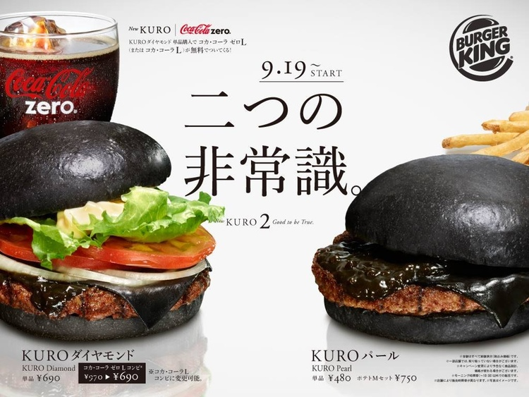 Möjligen en fräck och blickdragande produkt, men ser det gott ut? Burger King färgar t o m osten svart.