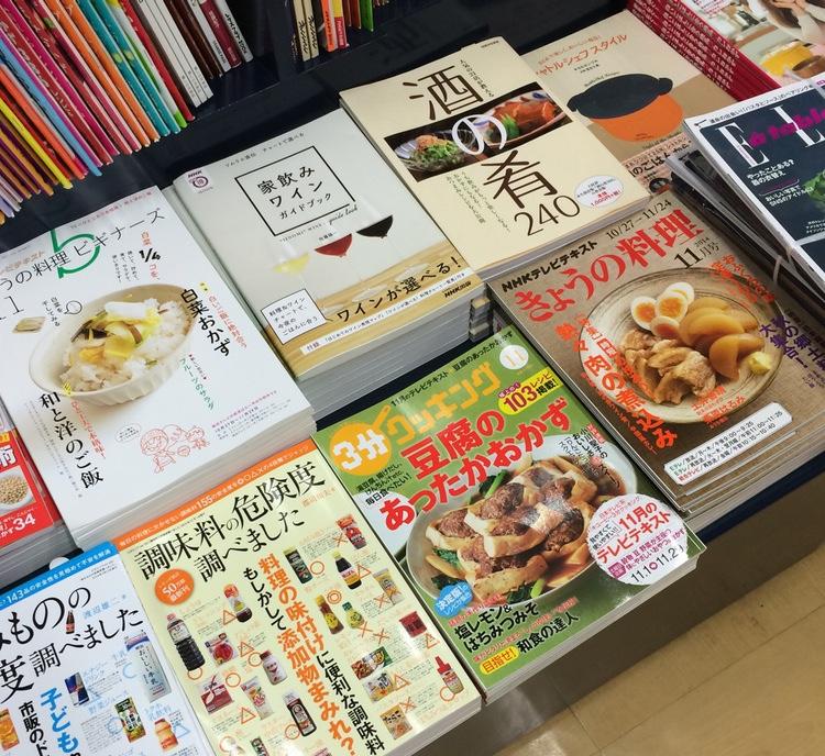 En välsorterad bokhandel i Japan har alltid 100-talet mattidningar och minst 1,000 kokbokstitlar i hyllorna.