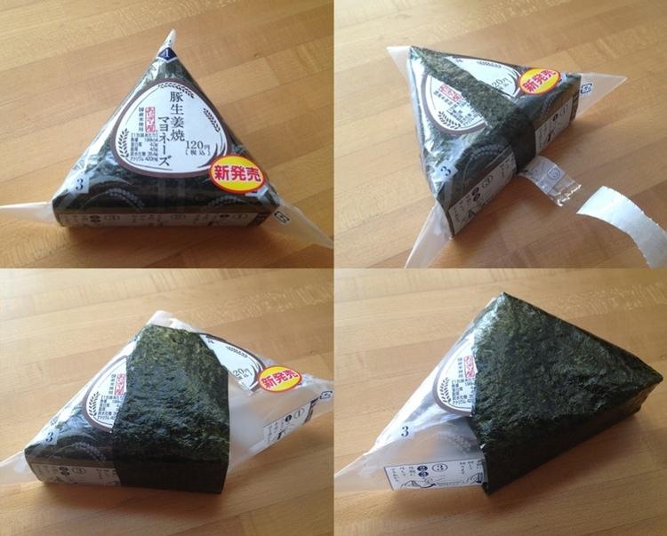 En typisk närbutiks-onigiri, här med fläskkött stekt med ingefära plus lite majonnäs - MUMS! Kolla in den smarta förpackningen som håller sjögräset torrt och frasigt fram till inmundigandet.