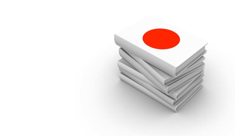 En del av innehållet i vår systersajt Japanbloggen ska bli bok i Japan.