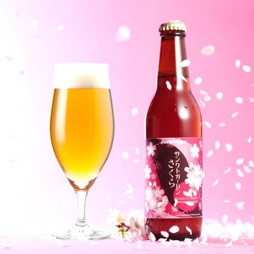 Öl med körsbärsblommor på listan över ingredienser - bara i Japan?  Foto: Sankt Gallen
