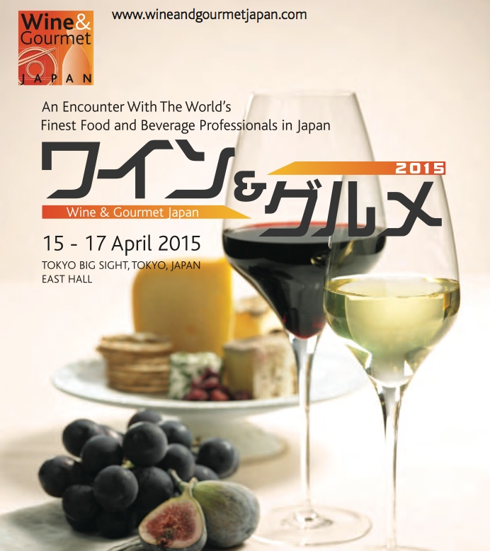 Wine & Gourmet Japan är en trevlig mässa i Tokyo - tyvärr inte med någon svensk mat eller dryck.