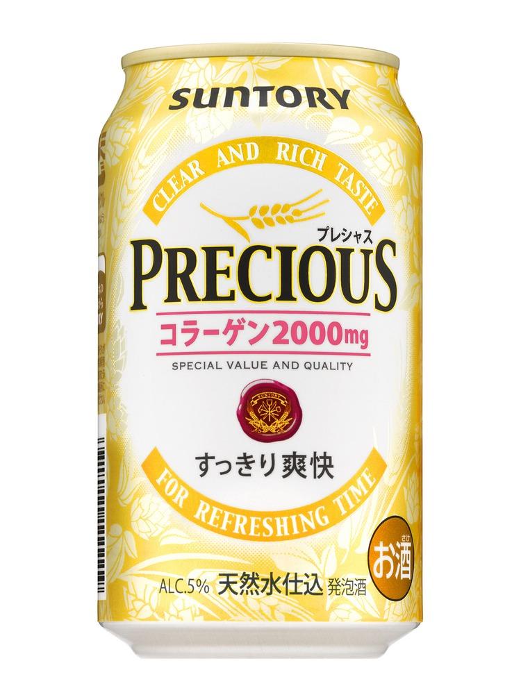 Suntory Precious är en ny lågmaltsöl med två gram kollagen i varje burk. Den riktar sig framför allt till de skönhetsfixerade japanska damerna.