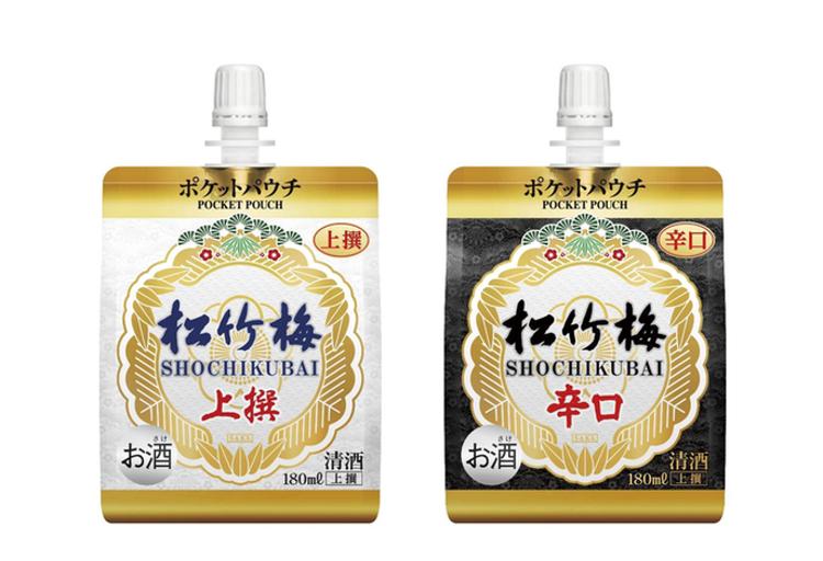 Sake - japanskt risvin nu i behändiga plastförpackningar som blir plattare ju mer man dricker.