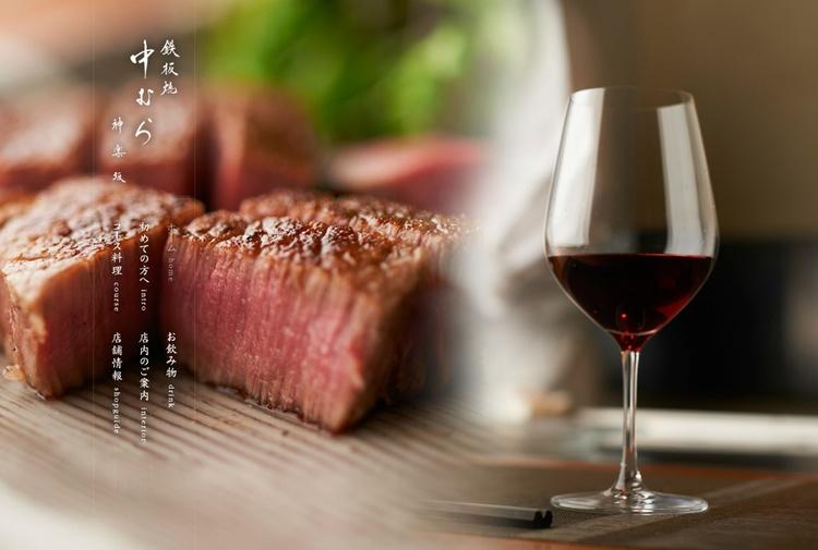 Wagyu på A5-nivå - Japans bästa kött.