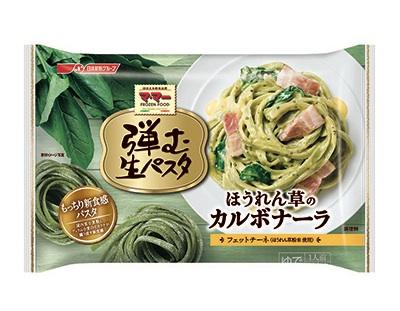 Carbonara med spenat. En av mångtaliga nya produkter som lanserats i Japan de senaste veckorna.