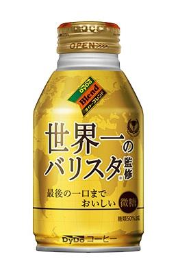 """""""Världens Bästa Barista"""" heter detta kaffe, färdigt att dricka ur burken."""