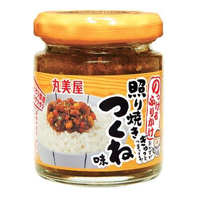 Färdiglagad stuvning att ha på riset - kycklingfärs och grönsaker.