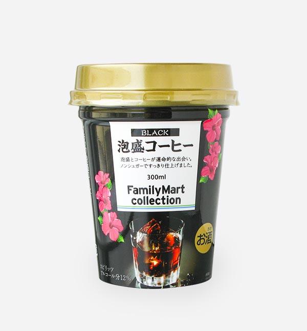Kaffekask - i Japan! Kors i taket! Foto: Family Mart