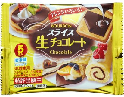 """Skivad choklad är en ny grej och den näst största texten på omslaget lyder """"Patentsökt""""!"""