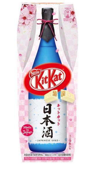 KitKat med sake-smak kommer inte i en flaska som förpackningen kanske antyder..