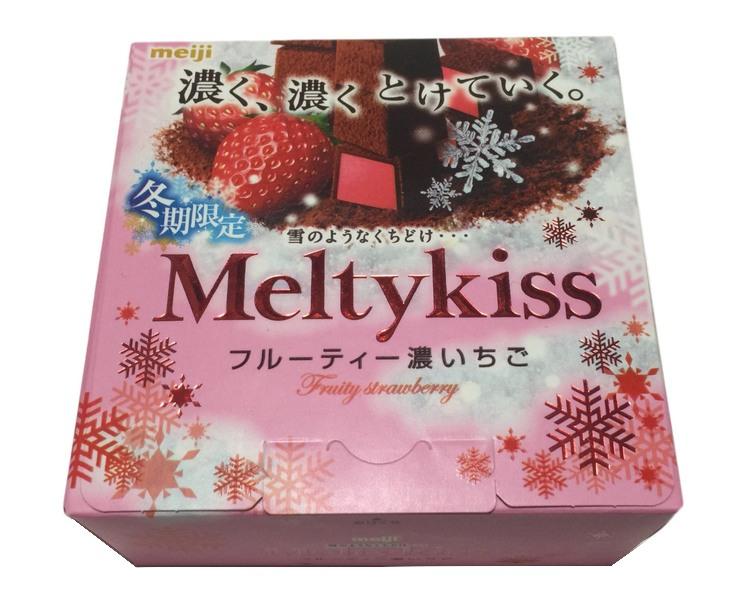 Meltykiss låter romantiskt, för att inte säga nästan erotiskt, men det är en vanligt förekommande choklad i Japan.. Den erotiska tonen passar bra nu på Alla Hjärtans Dag.