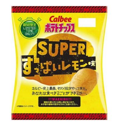 """Smak av """"supersur"""" citron."""