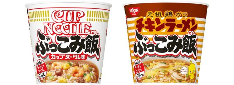 Nissin säljer nu en variant på sina nudelsoppor där man bytt ut nudlarna mot vitt ris.  Foto: Nissin