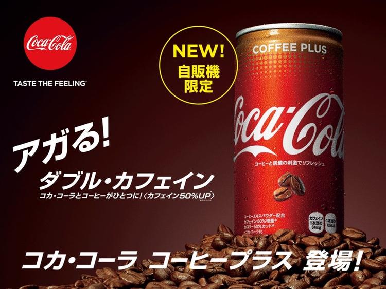 Coca-Cola Coffee Plus - dubbelt så hög koffeinhalt, men det smakar mest vanlig Coca-Cola.  Bild: Coca-Cola Japan