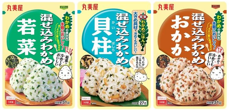 Här furikake som utvecklats specifikt för att blandas ned i riset som sedan knådas till onigiri. Det är nori - torkat sjögräs - som från vänster till höger blandats med wakana, bl a bladgrönsaker, kaibashira - musselmuskel samt okaka - torkad bonito.  Foto: Marumiya